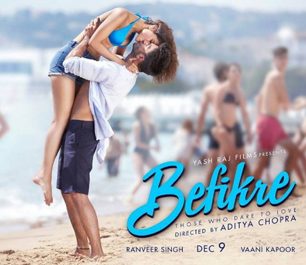 befikre-kisses-1