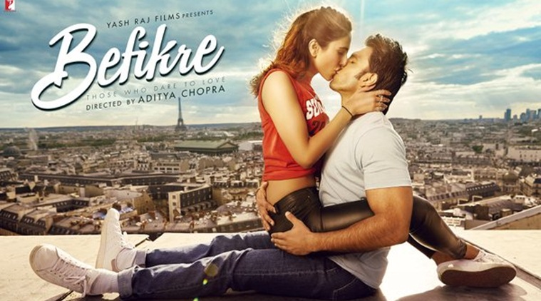 befikre-kisses-2