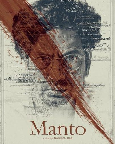 manto-new-look
