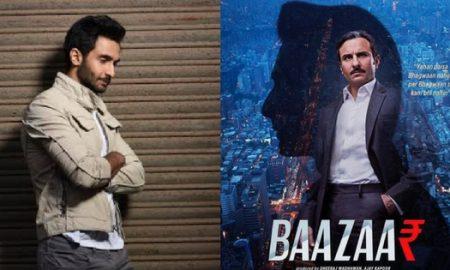 Rohan Mehra is the mystery man in 'Baazaar'