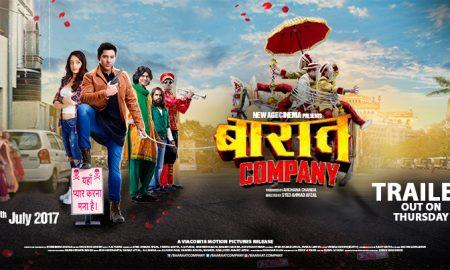 baaraat-company-official-poster
