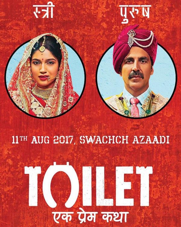 image-5-toilet-ek-prem-katha