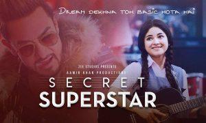 secret-superstar