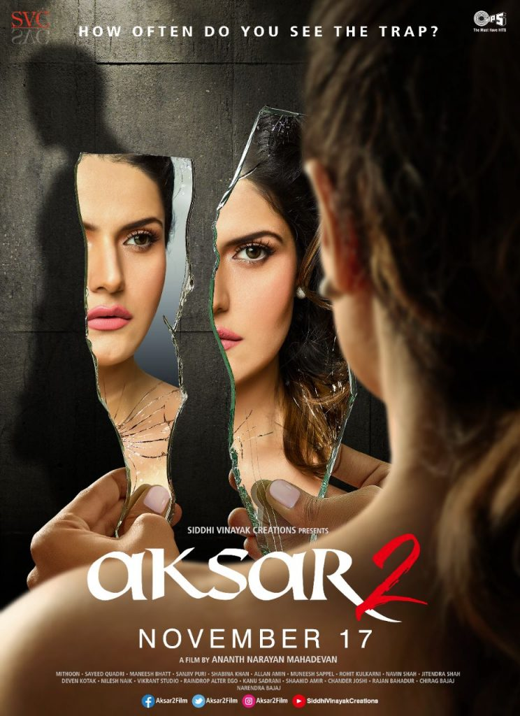 poster-1-aksar-2-is-all-set-to-release-on-17th-november-2017