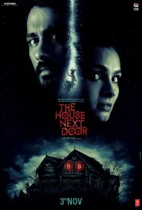 the-house-next-door