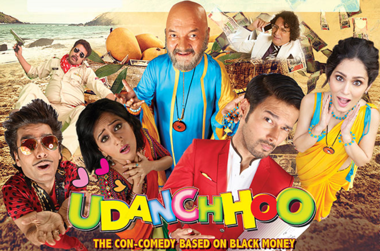 udanchhoo trailer launch
