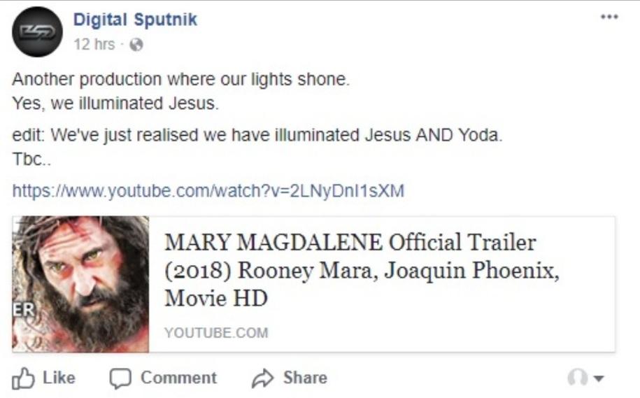 digital-spunk-facebook-post_
