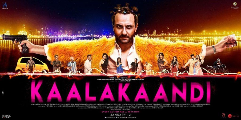 image-4-akshat-vermas-directorial-debut