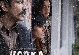 vodka_diaries_-_poster