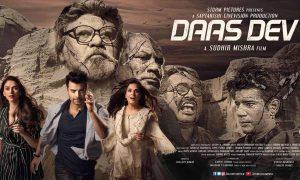 sudhir mishra directorial daas dev extended look