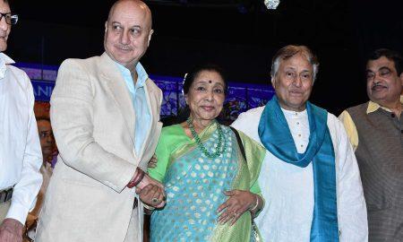 Deenanath Mangeshkar Smruti Pratishthan