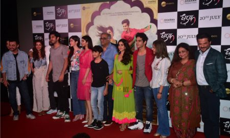 Dhadak Trailer Launch