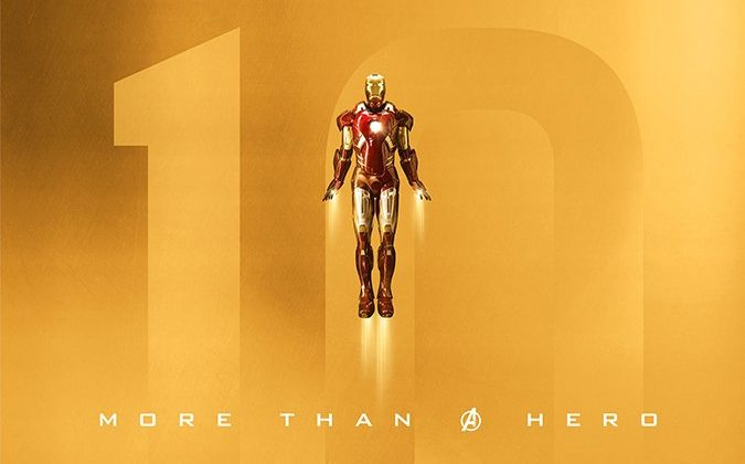 Marvel Studios 10th Anniversary Special