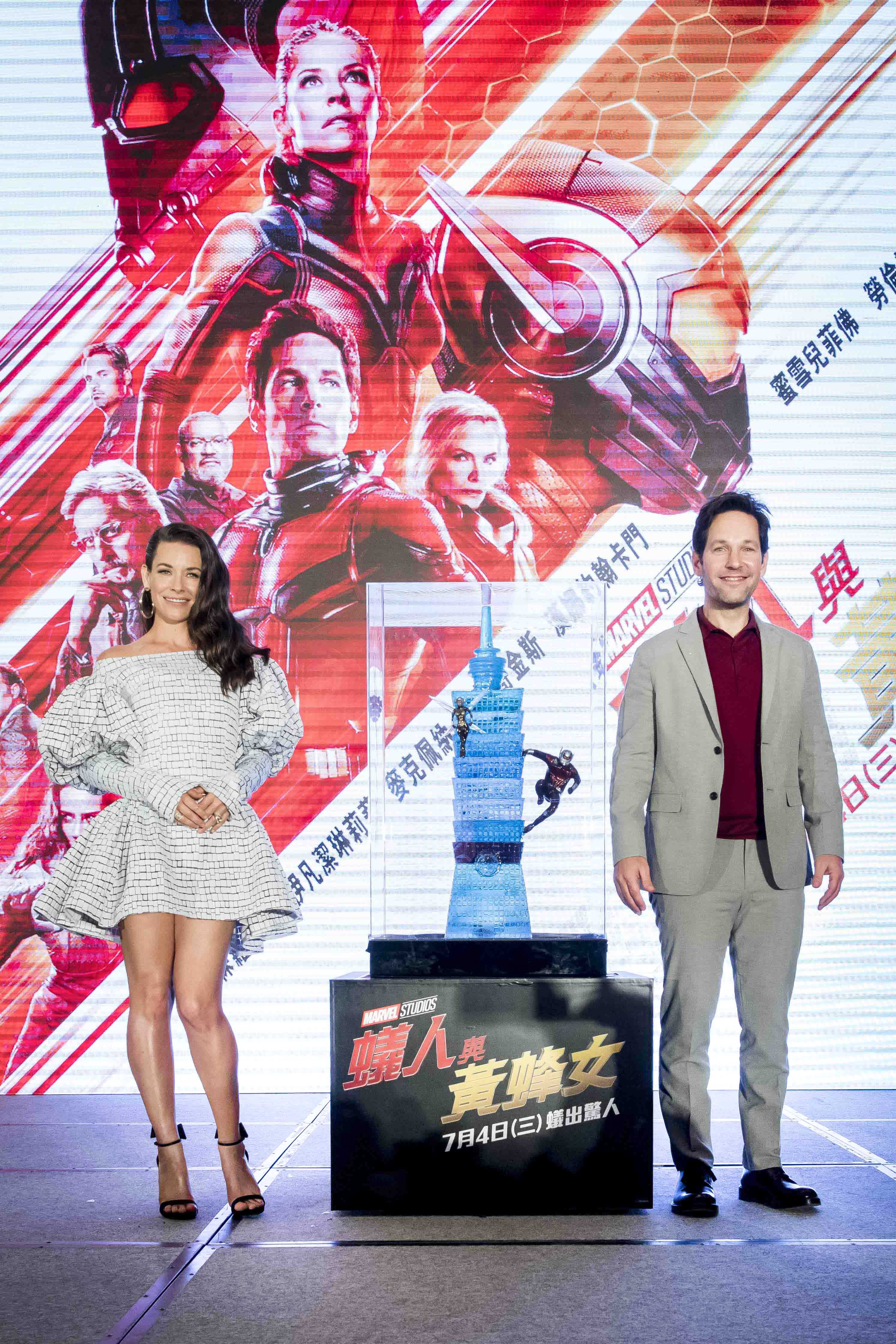 Antman and the wasp promotions in Taiwan