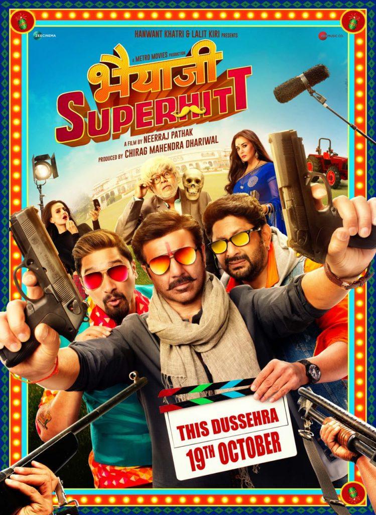bhaiaji-superhit_poster