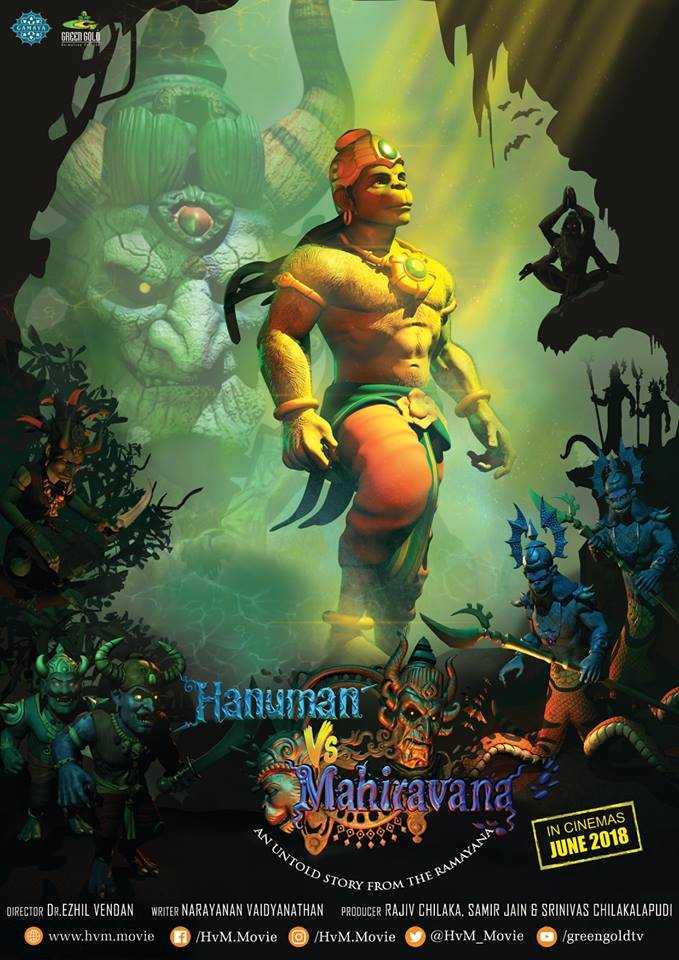hanuman-vs-mahiravana