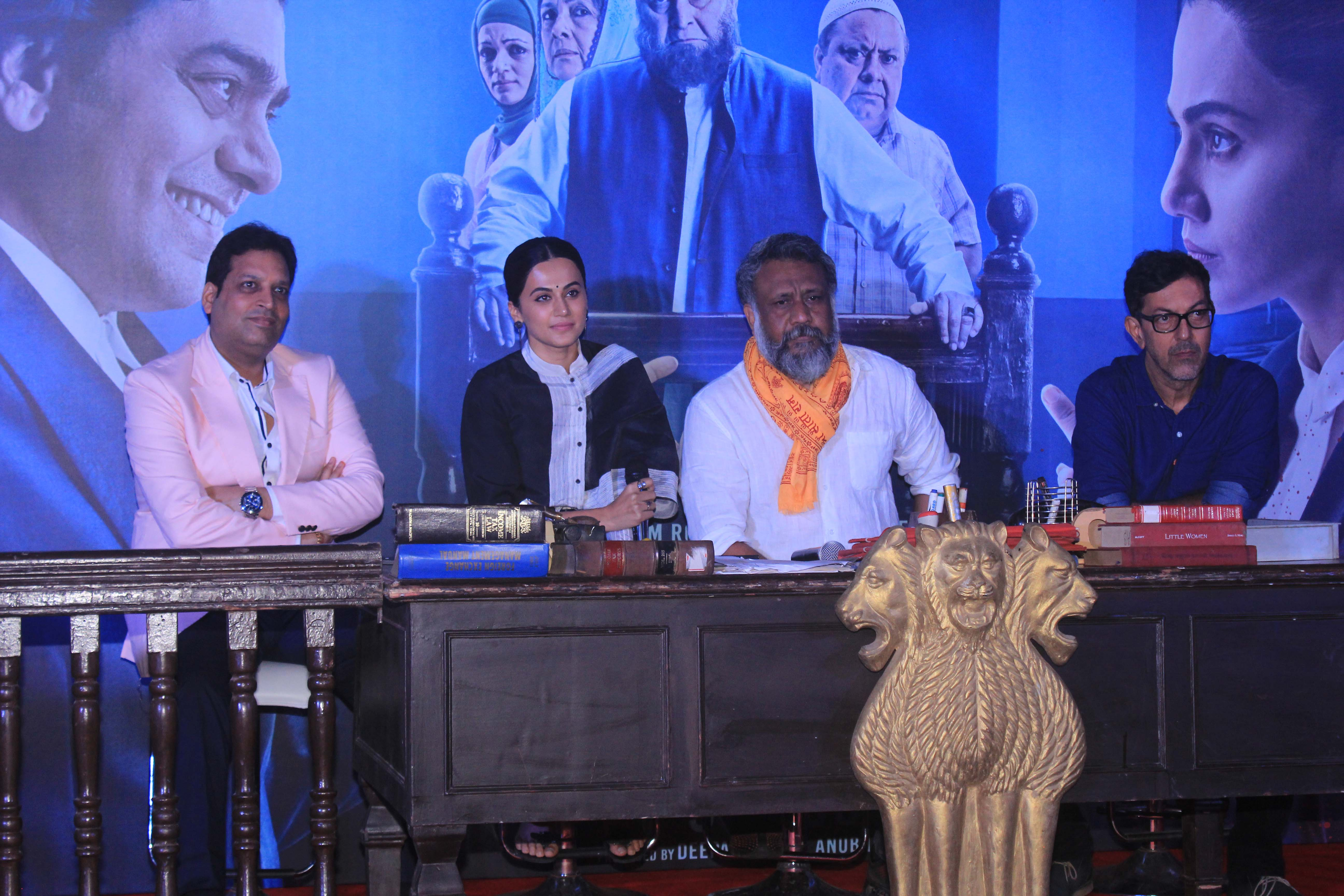 Mulk trailer launch