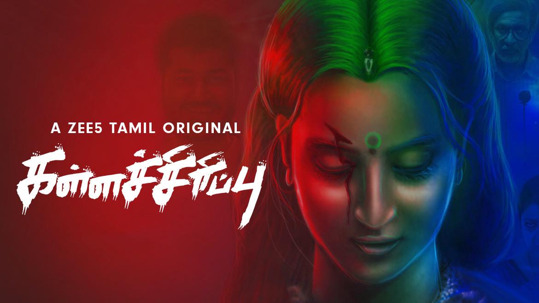 ZEE5 Launches Tamil Web Series Kallachirippu | Latest News