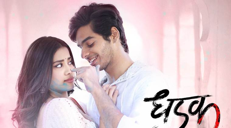 Dhadak Quick Movie Review: The Right Story, Wrong Execution