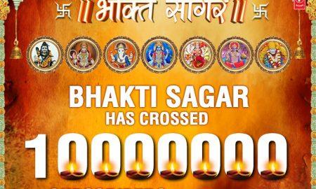 bhakti sagar