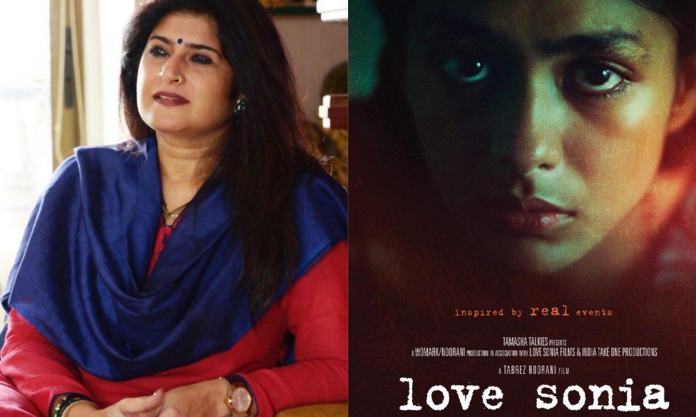 shalini thackeray comes on board love sonia