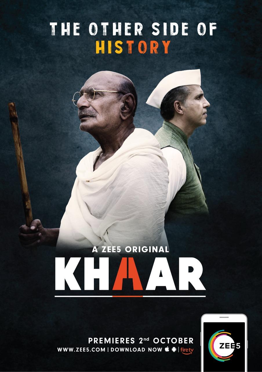 khaar