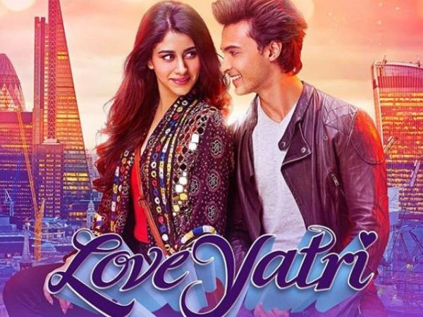 1538708492-loveyatri_final