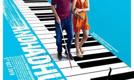andhadhun-poster
