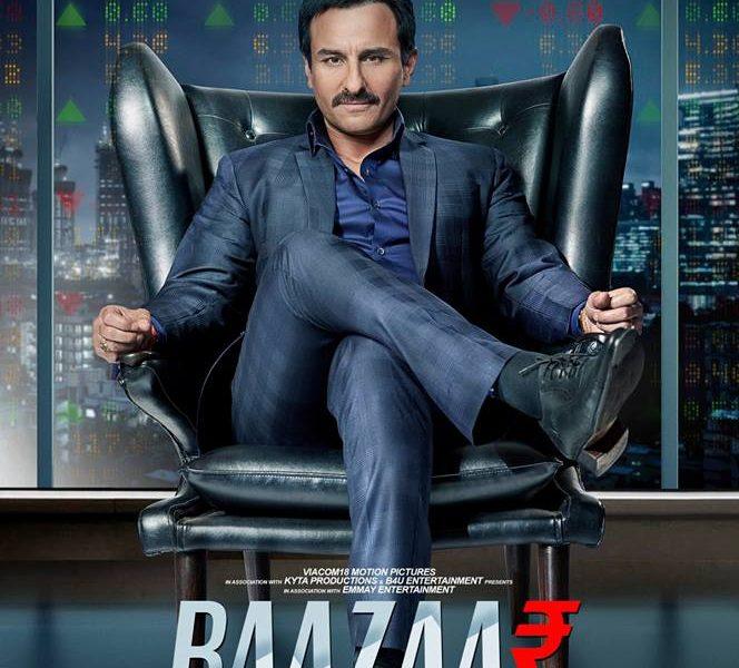 baazaar-poster-saif-ali-khan