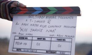 Amin Hajee's Koi Jaane Naa