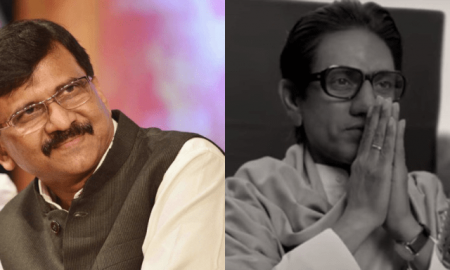Sanjay Raut On Casting Nawazuddin Siddiqui As Balasaheb Thackeray