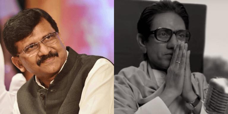 Sanjay Raut On Casting Nawazuddin Siddiqui As Balasaheb Thackeray