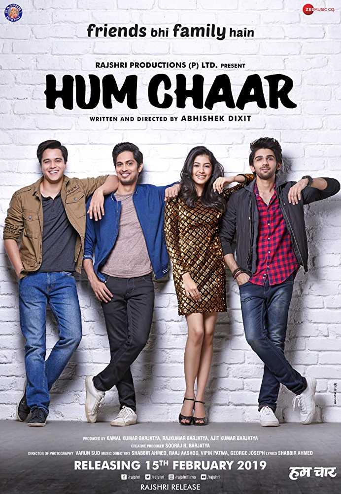 hum-chaar