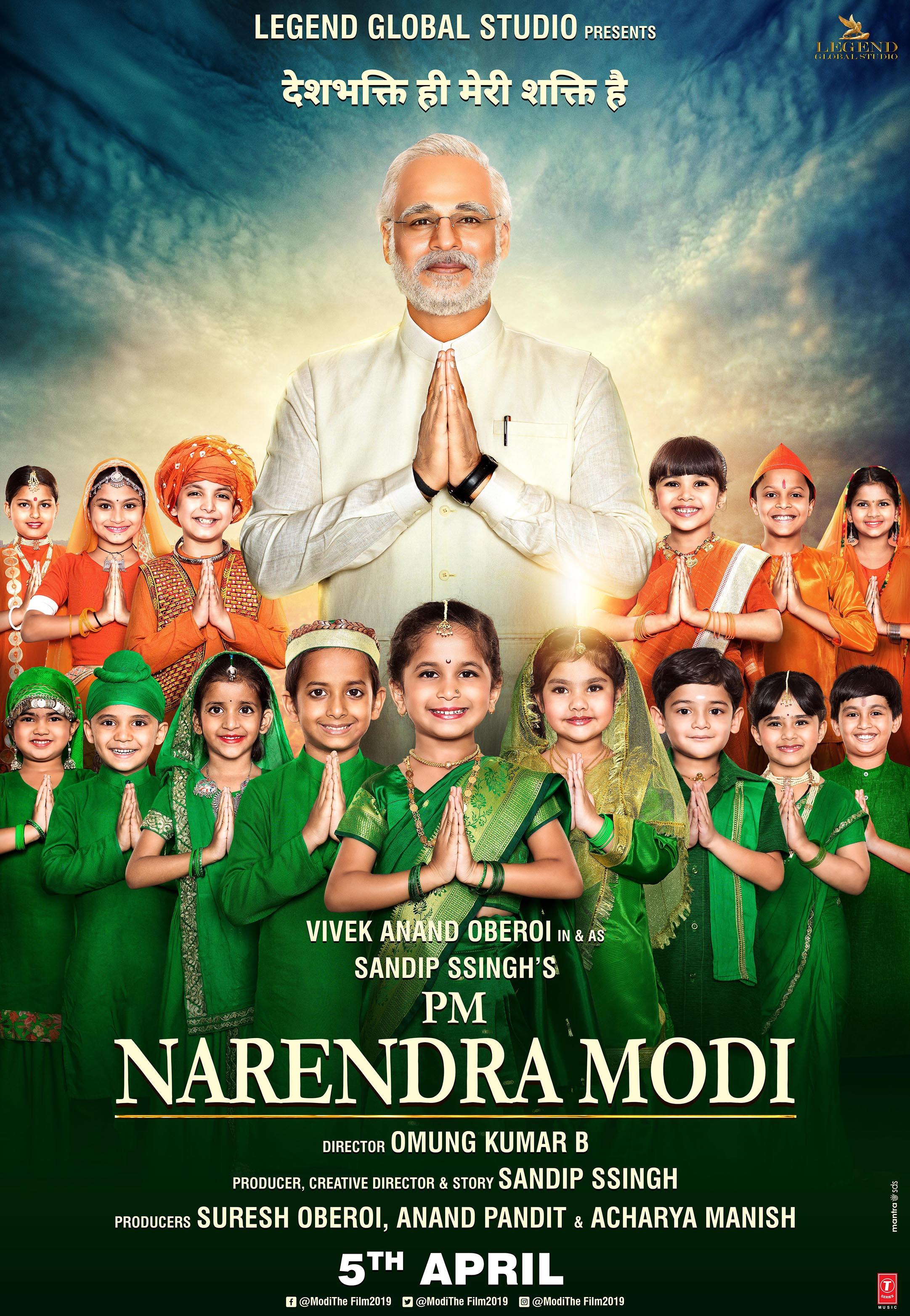 pm-narendra-modi-english
