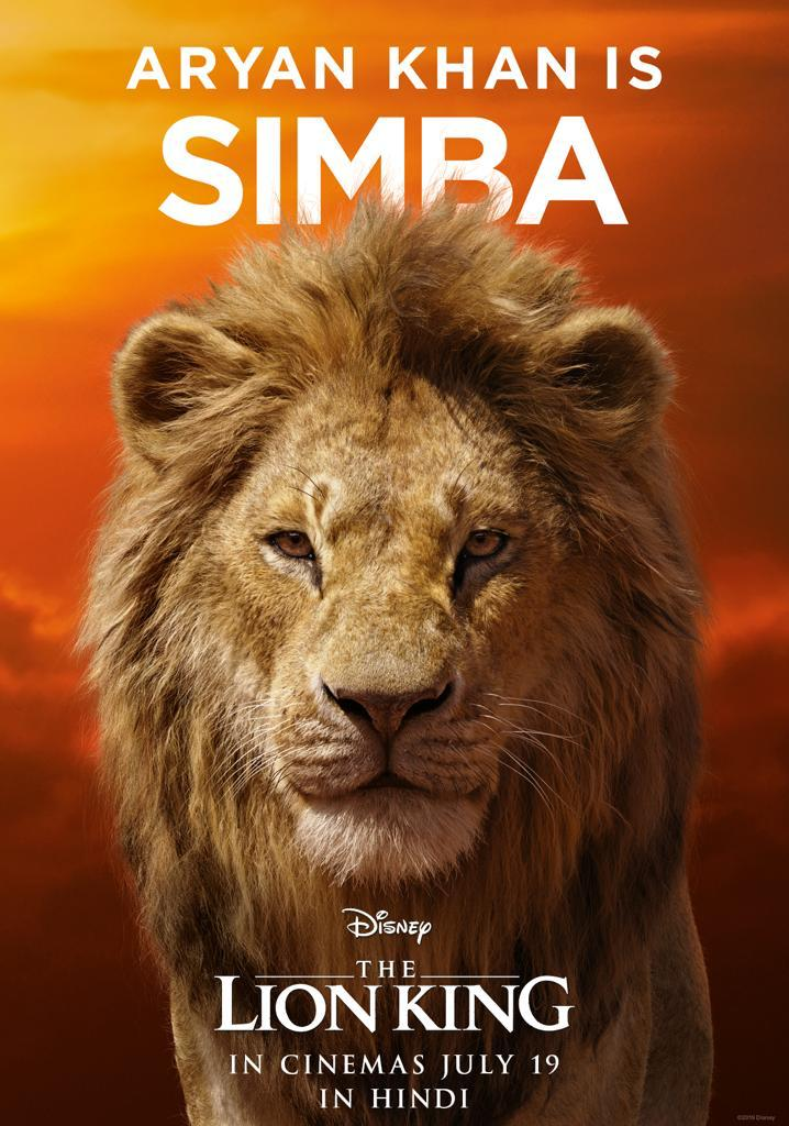 Aryan Khan to voice for Simba in The Lion King
