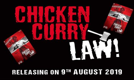 Review Of Chicken Curry Law