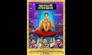 Khandaani Shafakhana Review